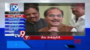 Top 9 News : Today's Top News Stories - TV9 (Video)