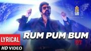 Rum Pum Bum Lyrical Video - Disco Raja - Ravi Teja   Bappi Lahiri   VI Anand   Thaman S [HD] (Video)