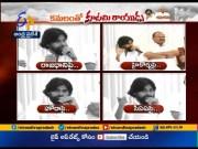 Capital row | Janasena Chief Pawan Kalyan Slams YCP Govt  (Video)