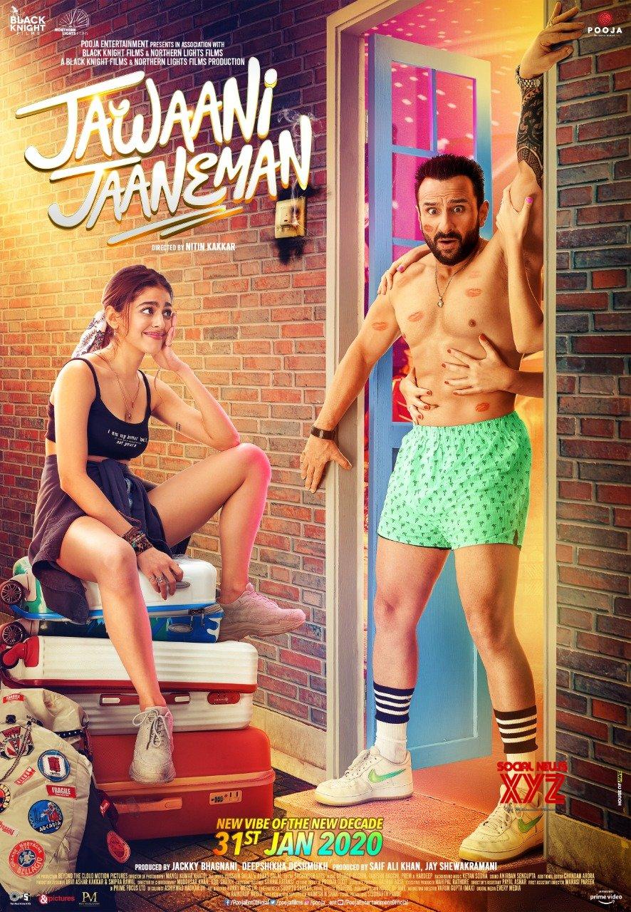 Image result for jawaani jaaneman poster