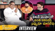Trivikram about Thaman Hard Work & Happiness (Video)