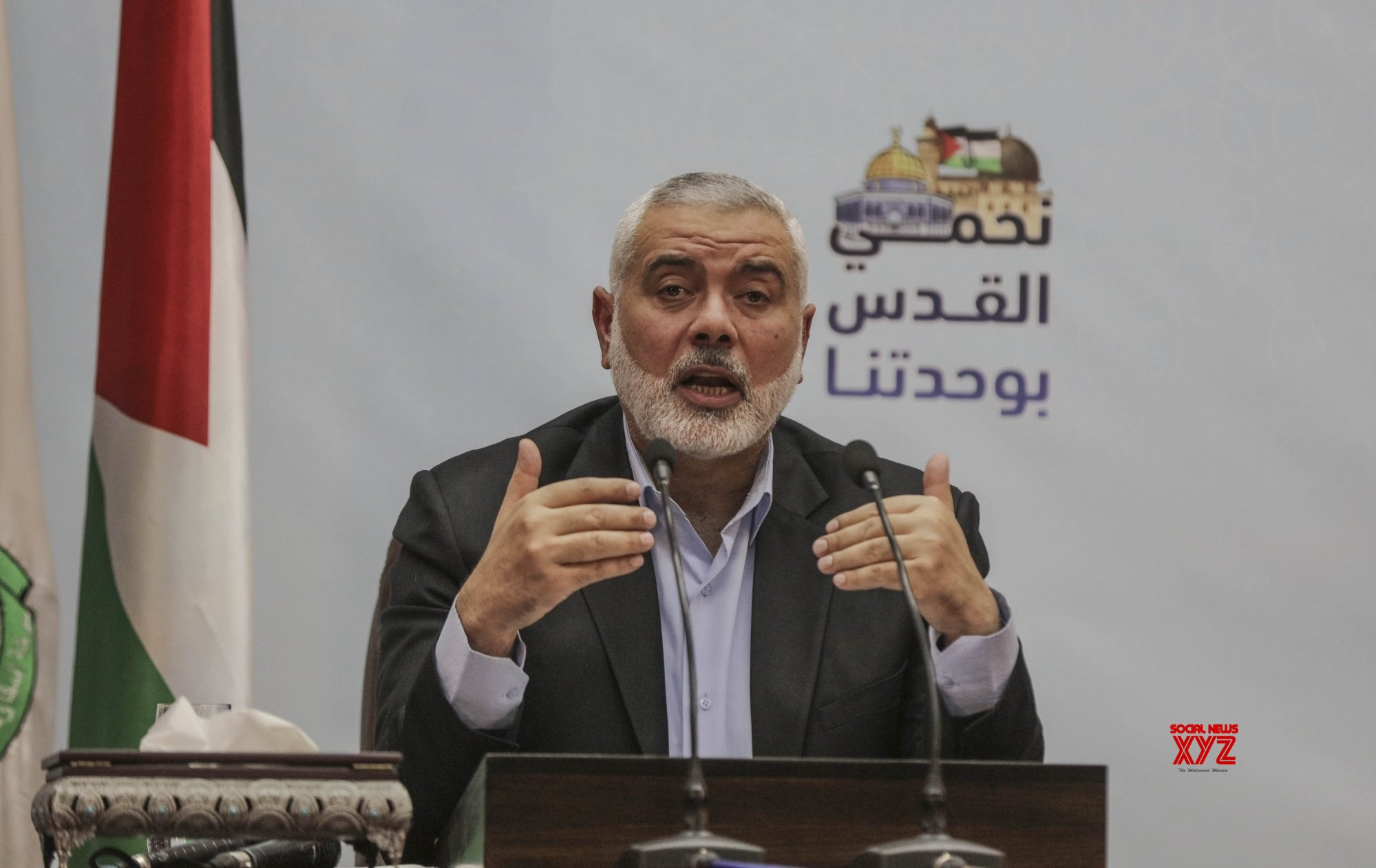 Hamas chief rejects US Mideast peace deal