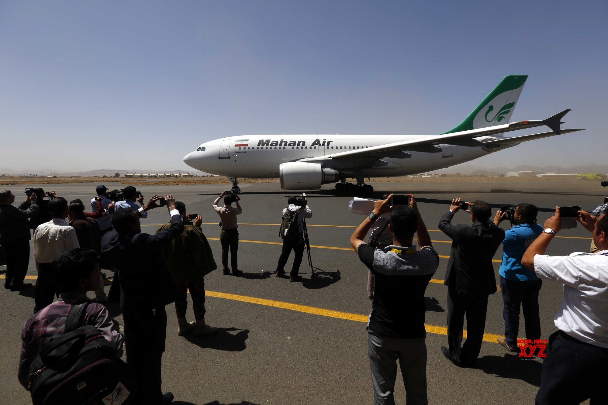 Another Plane Crashes In City Centre Of Iran class=