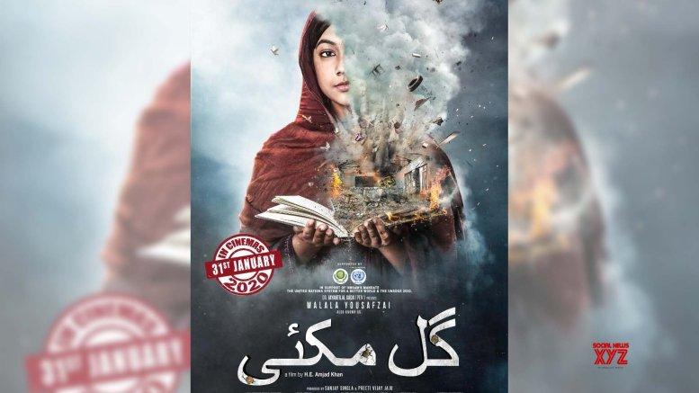 Malala biopic director gets fatwa from Noida-based Muslim cleric
