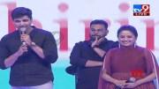 Adivi Sesh Speech @ Choosi Choodangaane Pre Release Event - TV9 (Video)
