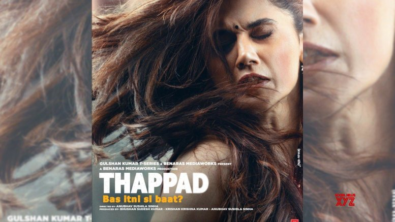 Thappad Review: Resonates with impact (IANS ; Rating: ****)