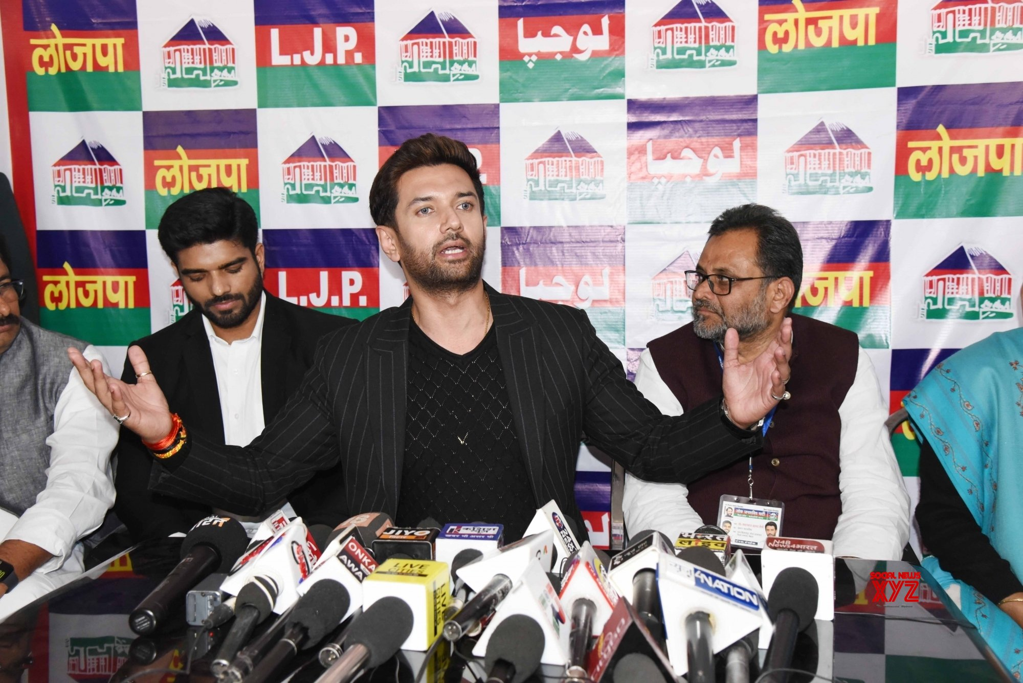 Patna: Chirag Paswan's press conference #Gallery