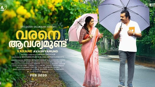 Varane Avashyamund Review: A Simple And Light Portrayal Of Love And Family (Rating: ***1/2)