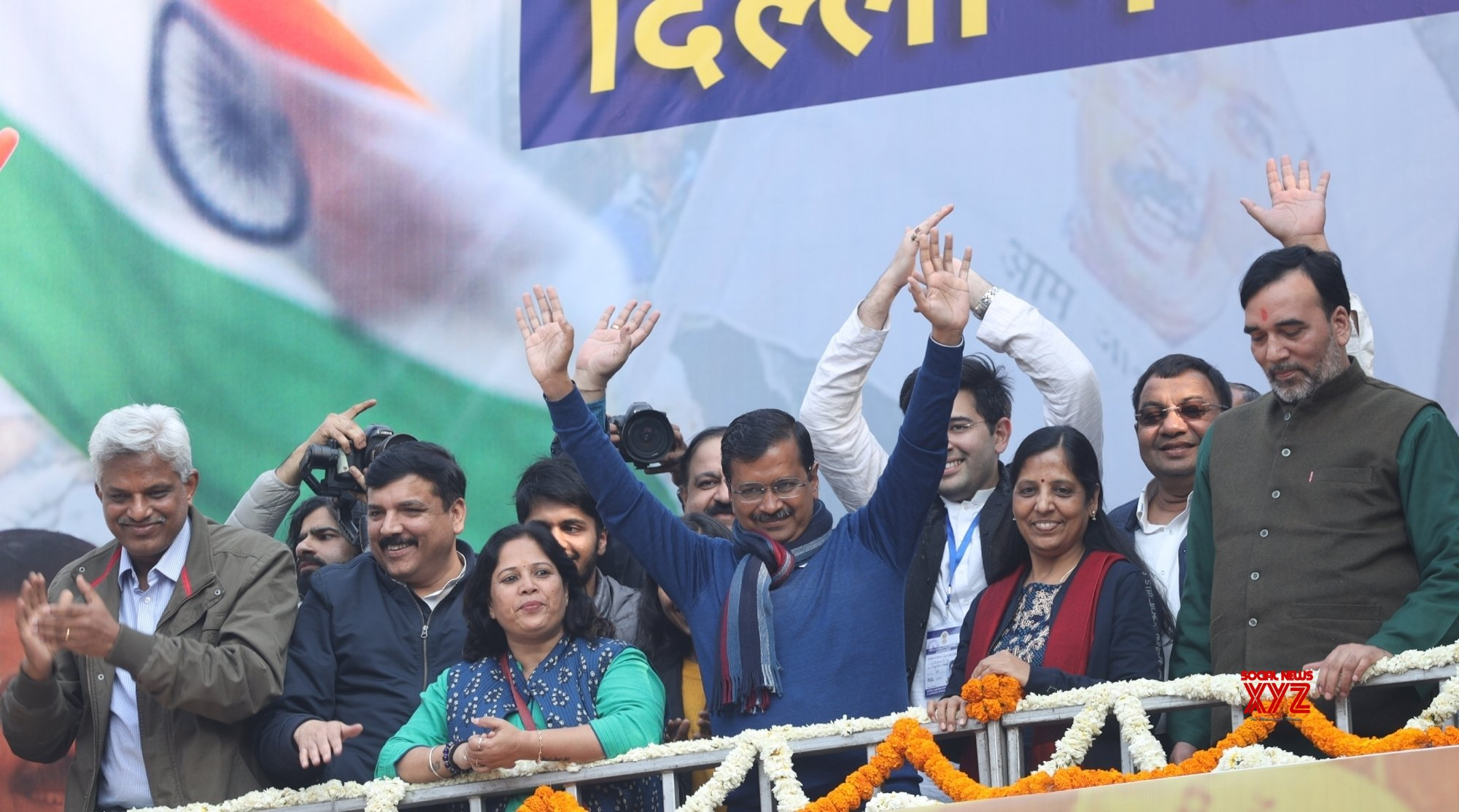 New Delhi: Kejriwal celebrates AAP's landslide victory in Delhi Polls 2020 (Batch - 2) #Gallery