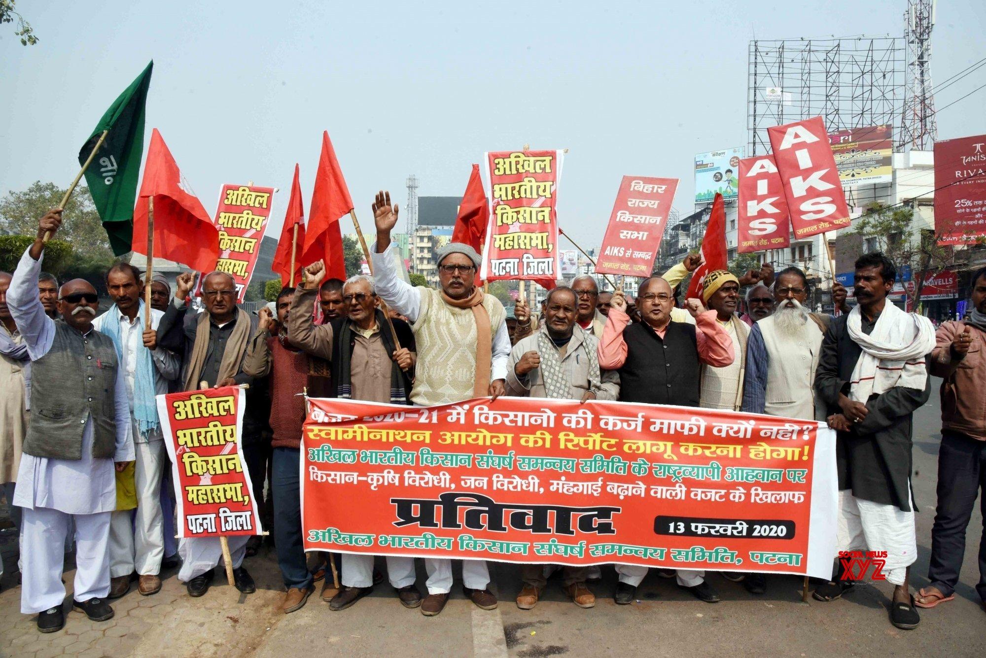 Patna: All India Kisan Sabha protest #Gallery