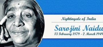 Sarojini Naidu, the Nightingale of India, is widely remembered for her lyrical poems and contributions to the freedom struggle and championing for women's rights.