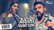 Aigiri Promo Song Video | Chinmayi | Santhosh Sekar | Dr Balan | Myna Nandini | Trend Music [HD] (Video)