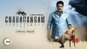 Chadarangam | New Trailer | A ZEE5 Original | Premieres 20th February On ZEE5 [HD] (Video)