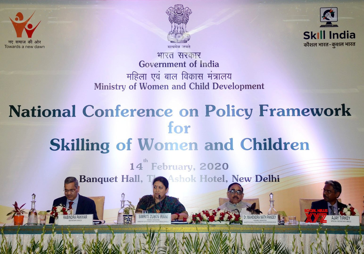 New Delhi: National Conference on Policy Framework for Skilling of Women and Children #Gallery