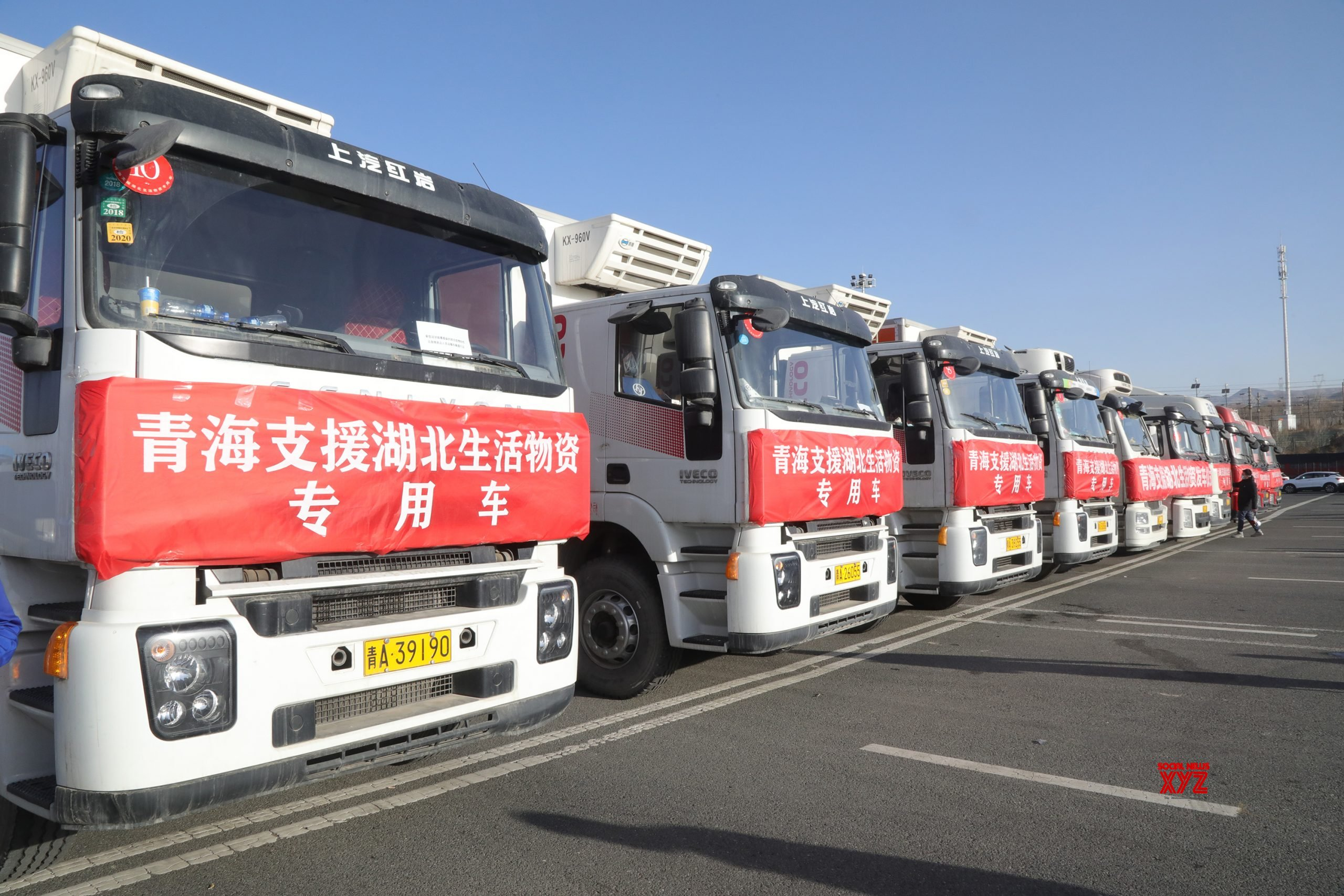 CHINA - QINGHAI - NCP - HUBEI - SUPPORT #Gallery
