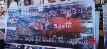 New Delhi: A banner put up at Delhi's Shaheen Bagh during a remembrance ceremony organised in the memory of the jawans who were martyred in a suicide attack in Jammu and Kashmir's Pulwama district last year, on Feb 14, 2020. (Photo: IANS)