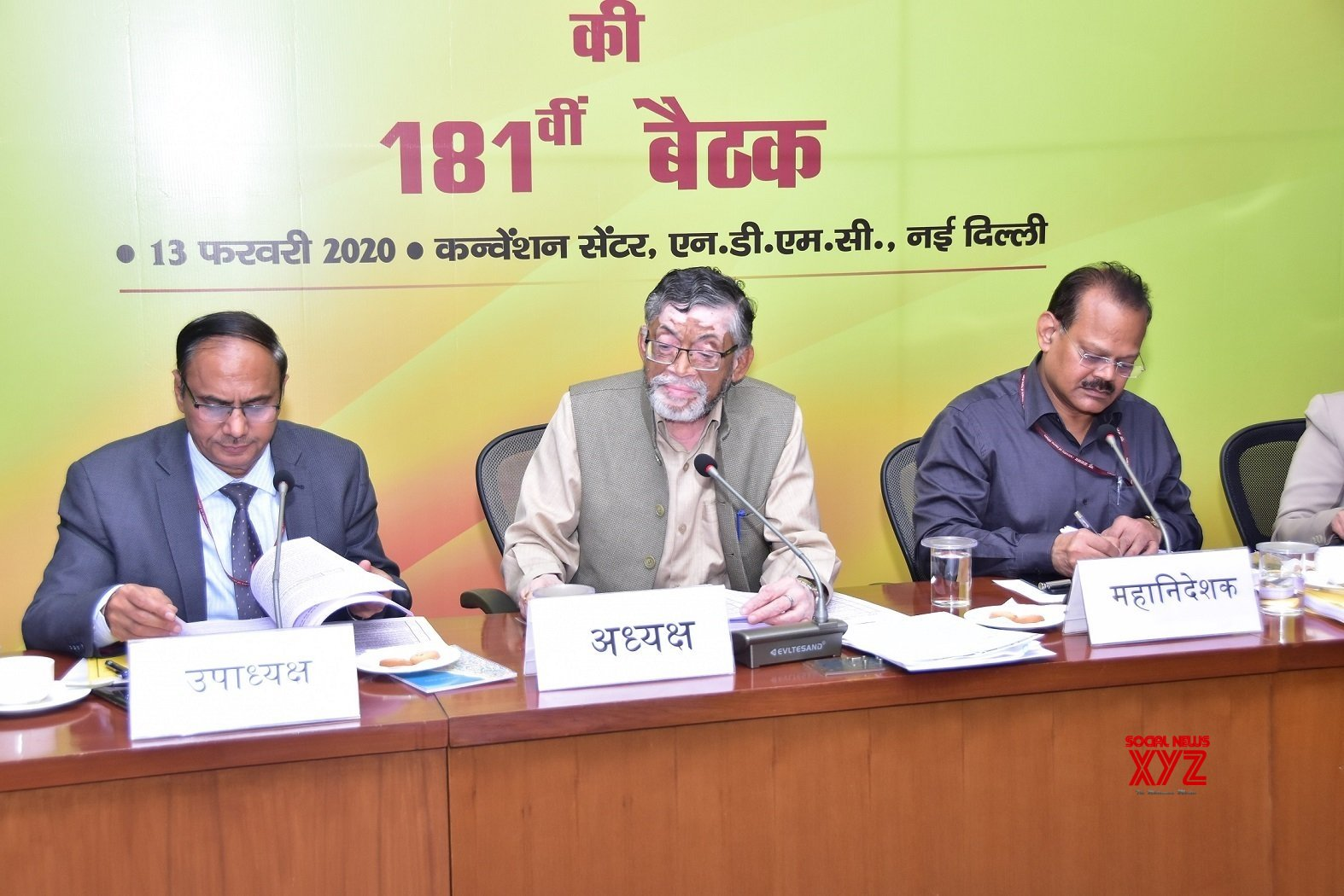 New Delhi: ESI Corporation meeting - Santosh Gangwar #Gallery