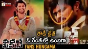Vijay Deverakonda DIE HARD FANS HUNGAMA (Video)