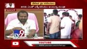 Minister annouces 1 lakh prize money for lost golden bracelet - TV9 (Video)