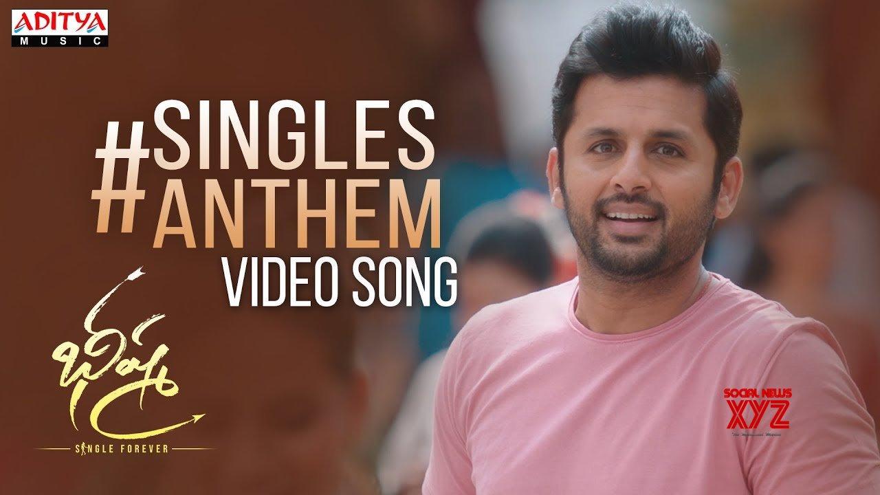 Singlesanthem Video Song Bheeshma Nithiin Rashmika Venky Kudumula Mahati Swara Sagar Hd Video Social News Xyz