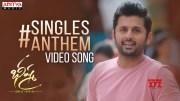 #SinglesAnthem Video Song | Bheeshma | Nithiin, Rashmika| Venky Kudumula | Mahati Swara Sagar [HD] (Video)