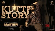 Master - Kutti Story Lyric | Thalapathy Vijay | Anirudh Ravichander | Lokesh Kanagaraj [HD] (Video)