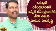 Exclusive Interview: Mamidi Hari Krishna Speaks About Establishment Of Ravindra Bharathi (Video)