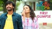 Raj Tarun Orey Bujjiga First Glimpse | Malvika Nair | Hebah Patel | Anup Rubens | Mango Music [HD] (Video)