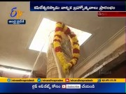 Sri Kapileswara Swamy Varshika Brahmotsavam Grandly Starts in Tirupati  (Video)