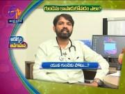 How To Prevent Heart Attack ? | Sukhibhava | 14th February 2020 |  ETV Andhra Pradesh  (Video)