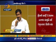 State May Face Economic Emergency Soon | TDP Leader Devineni Serious on CM Jagan  (Video)