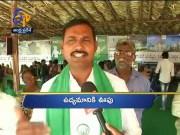 5 PM   Ghantaravam   News Headlines   14th February 2020   ETV Andhra Pradesh  (Video)