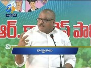 6 PM | Ghantaravam | News Headlines | 14th February 2020 | ETV Andhra Pradesh  (Video)