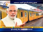 PM Modi in Varanasi on Feb 16 | to Launch Over 30 Projects  (Video)