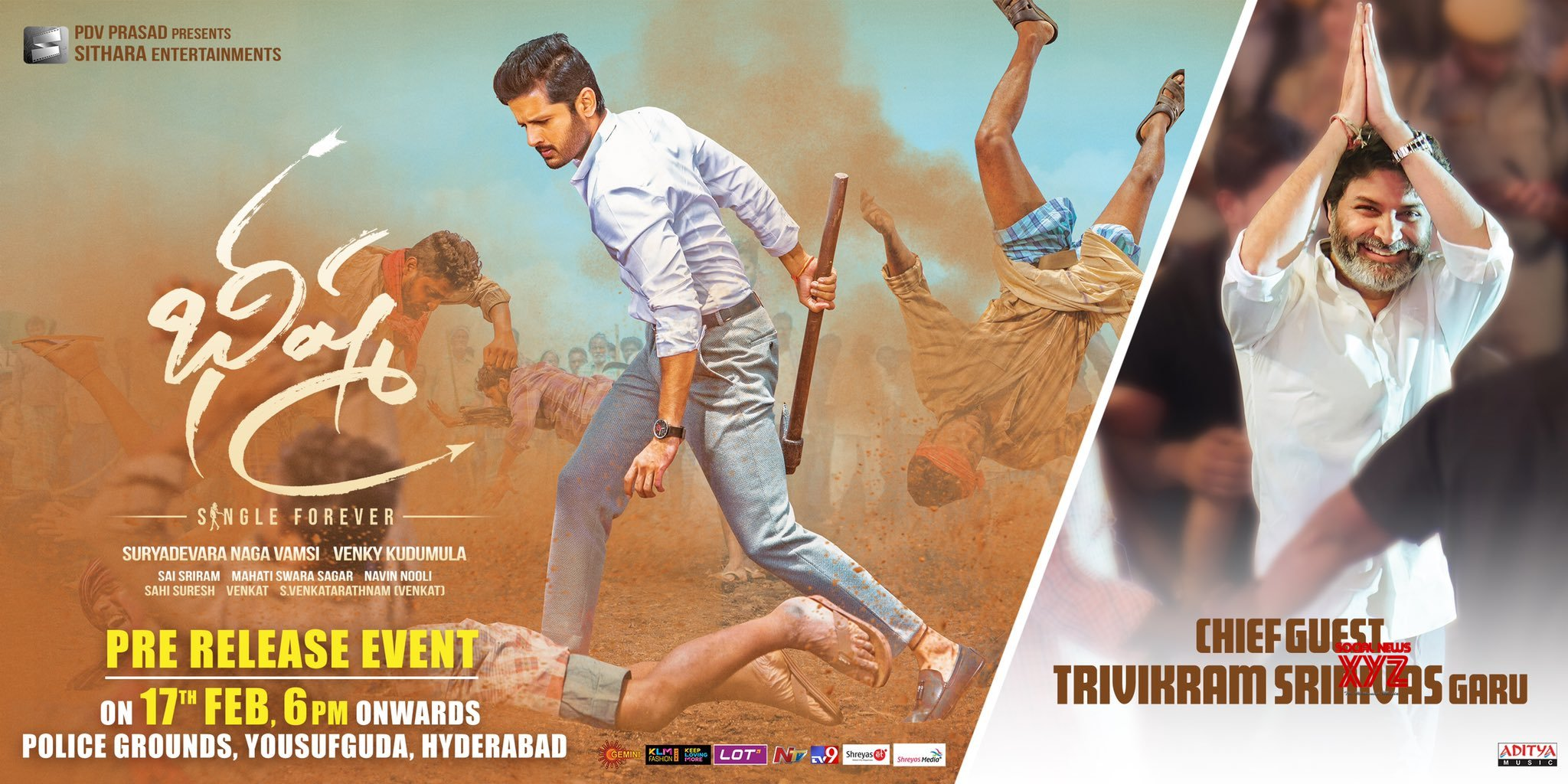 Bheeshma Movie Pre Release Event Will Happen On 17th February From 6pm Social News Xyz