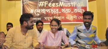 Kolkata: Jawaharlal Nehru University Students Union (JNUSU) President Aishe Ghosh and SFI national general secretary Mayukh Biswas during a SFI meeting on fee hike in Kolkata on Feb 15, 2020. (Photo: IANS)
