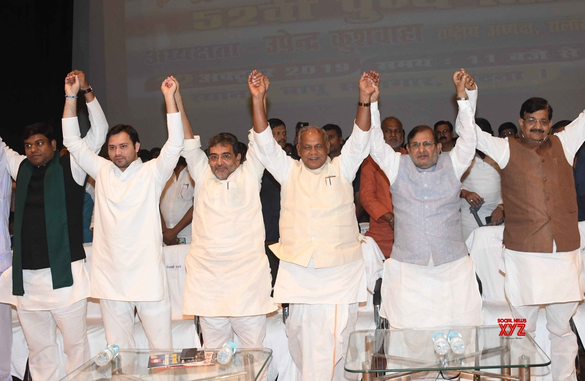 Bihar polls: Rift emerges over CM face in grand alliance