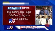 CM KCR to hold Telangana Cabinet meet on Feb 16th - TV9 (Video)