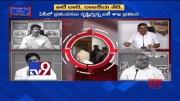 TDP Vs YCP : IT raids create a vibe in AP - TV9 (Video)