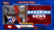 Valentine's Day : Bajrang Dal attack on ice-cream parlour in Madhapur - TV9 (Video)