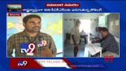 PACS : Election results to be declared today - TV9 (Video)