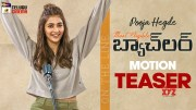 Pooja Hegde Motion TEASER (Video)