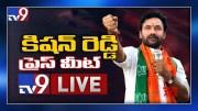 BJP Kishan Reddy Press Meet LIVE (Video)