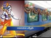 10 AM   Ghantaravam   News Headlines   15th February 2020   ETV Andhra Pradesh  (Video)