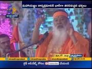 Hanuman Chalisa Parayanam Maha Yagnam Held at Pichuka Lanka  (Video)