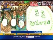 Amaravati farmer's protest' reaches 60th Day  (Video)