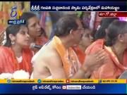 Hanuman Chalisa Parayanam Maha Yagnam Grandly Held at Pichuka Lanka  (Video)