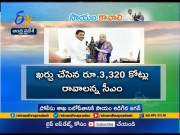 CM Jagan meet Amit Shah, seeks funds for State  (Video)