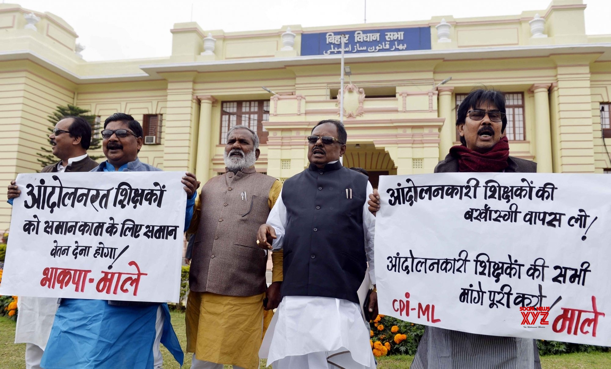 Patna: CPI - ML's protest during Bihar Assembly Budget Session #Gallery