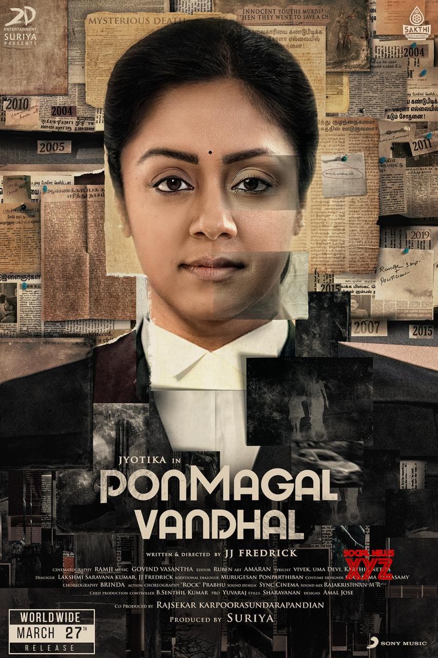 Ponmagal Vandhal | 2020 | Tamil | 1080p | 720p | WEB-DL